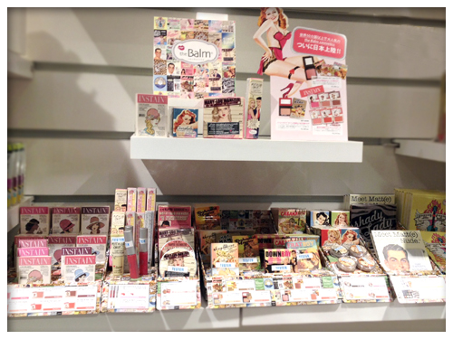 theBalm Retail information