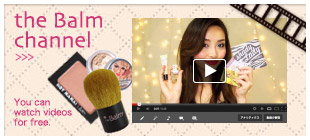 the Balm channel